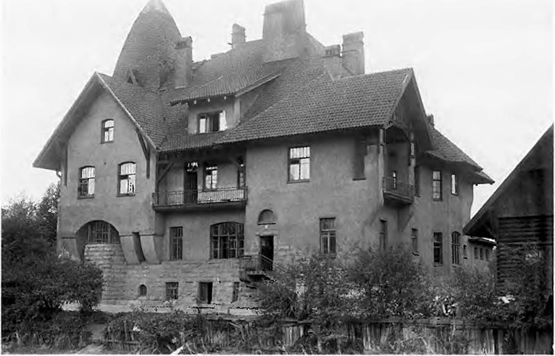 Фото 1930