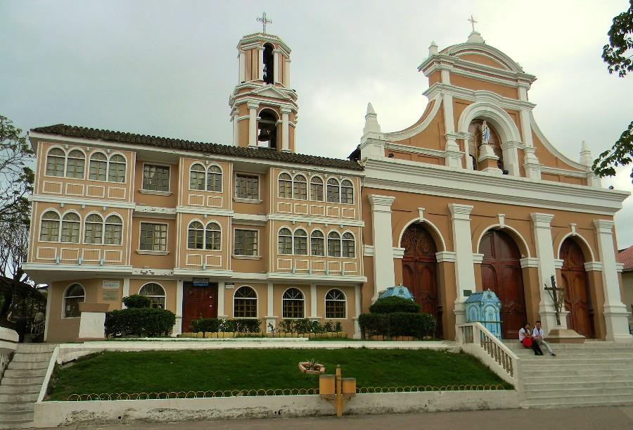 Интересно об Эквадоре. Лоха — музыкальная культурная столица страны