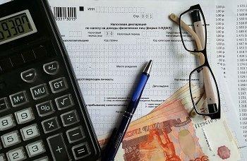 Получаем налоговый вычет по ИИС в 2021 году по упрощенному порядку